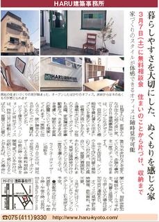 SnapCrab_NoName_2015-2-26_14-29-51_No-00.png